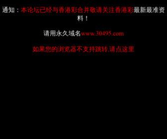 香港九龙彩囹n�_0074:0074.com-StatsCrop