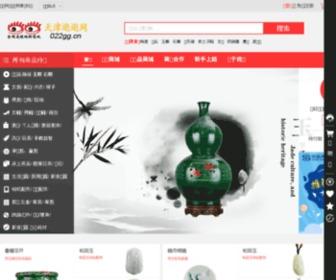 022gg.cn - 天津逛逛网 - 最大的连锁网购商城 消费养老