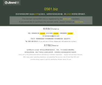 0561.biz - 拉菲登录地址_拉菲2彩票可以购买_拉菲2平台怎么没送20
