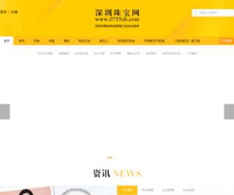 0755zb.com - 深圳珠宝网|深圳珠宝|中国深圳珠宝官网