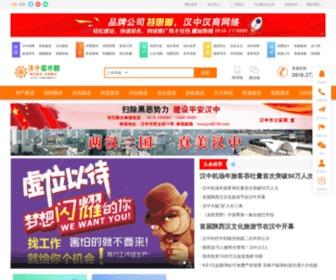 0916.tv - 汉中都市网