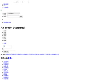 10010kf.cn - 联通网址导航-我的网上客服Www.10010KF.cN 快速安全