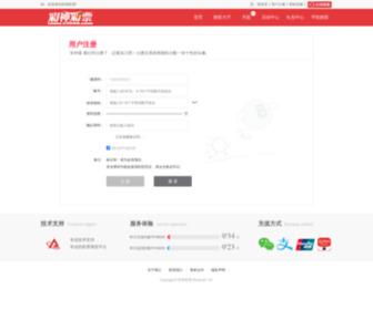 100750.com - 该域名可出售