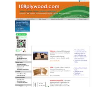 108wood.com - 108wood.com  online wood market