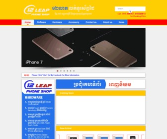 12leap.com - Welcome  - 12LEAP
