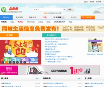 13579qingan.com - 88彩票网站