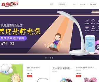 158.cn - 清大教育超市