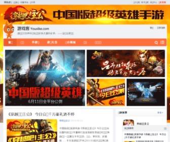 17173.cn - 手机游戏_手机网游_游戏下载_游戏资讯 - 17173.cn手机游戏网