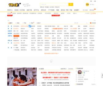 17173.com - ::17173.com::中国游戏第一门户站