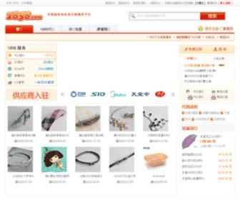 1858.com - 1858分销平台-网店代销 网店货源 网店加盟-1858中国领先的在线分销服务平台