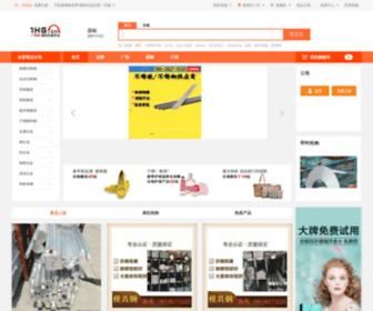 1hg.cn - 一号钢_钢铁行业大额在线交易平台_钢材市场价格行情,一号钢