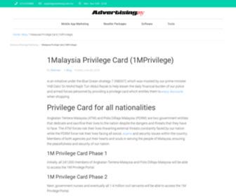 1mprivilege.my - 1Malaysia Privilege Card (1MPrivilege)   Advertising.My