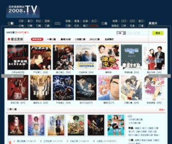 2008.tv - 2008TV电影网_百度影音_快播QVOD免费在线电影