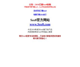 2034.cn - 小游戏,2034小游戏,2034盒子,小游戏大全 - www.2034.cn
