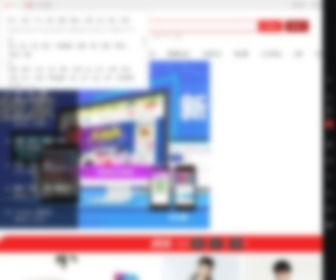 21ud.com - 优迪网-智能社交电商创业平台