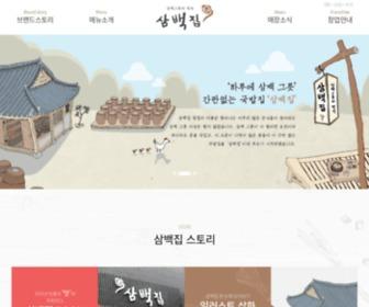 300zip.com - 삼백집