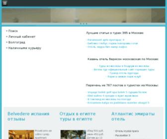 3432.ru - www.3432.ru / Екатеринбург
