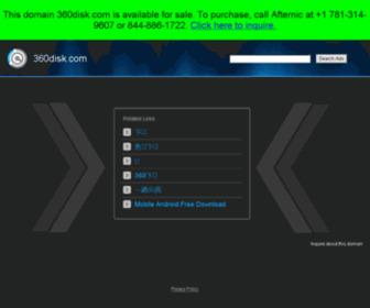 360disk.com - 360disk.com