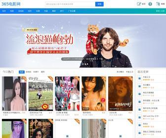 365dy.net - 365电影网_玖玖资源365_日稳定更新_午夜伦理