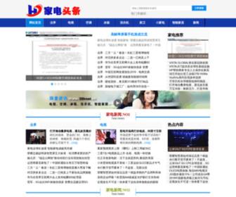 39hnet.cn - 家电头条网-家电行业门户资讯网|家电头条||家电网|家电论坛