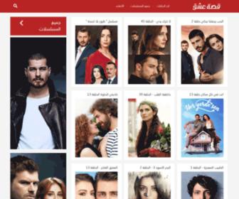 3sk.tv - موقع قصة عشق - مسلسلات تركية
