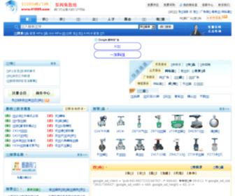 41899.com - 中国泵阀网专业供求交易平台41899阀门网