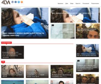 4eva.ru - Женский онлан журнал | | 4eva
