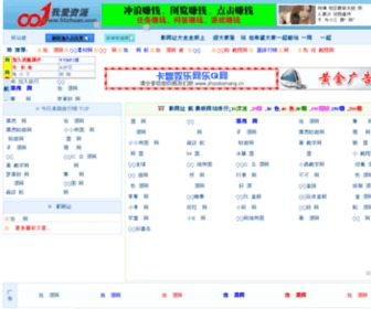 50zhuan.com - 您的域名已过期 易名科技:域名交易,域名注册,域名查询,域名应用:eName.Net