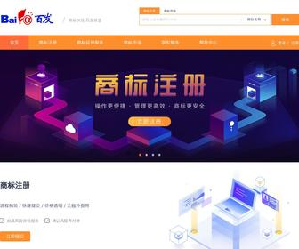 51cn.cn - 全国智慧办公室,新一代虚拟电信增值服务商