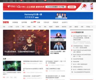 51cto.com - 51CTO.COM - 技术成就梦想 - 中国领先的IT技术网站