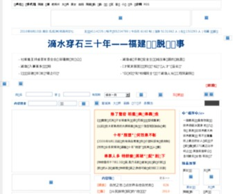 51ey.com - 拉菲娱乐平台_拉菲娱乐平台登录【拉菲娱乐登录平台下载】