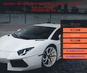 51peixun.com.cn - 拉菲2娱乐代理商_【牛代3773680[Q]】>>>中信安卓版