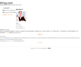 521yy.com - 歪歪网络 - 实用查询,站长工具,在线工具,测试大全,尽在www.521yy.com