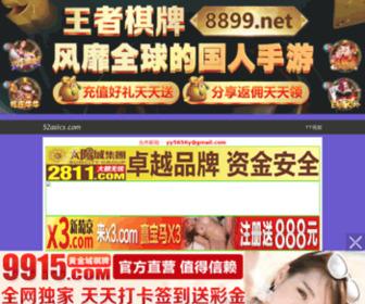 52asics.com - 新宝GG_新宝GG娱乐_新宝GG官网