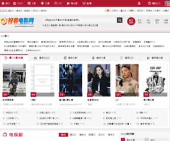 52xiangji.com - 龙8国际娱乐场