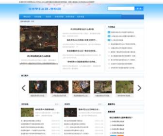53tian.com - 传世私服,传世散人服,传奇世界私服,找传世sf吧|www.53tian.com