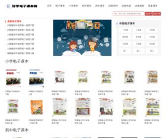 5haoxue.net - 彩票开奖查询_彩票专家免费预测_彩票开奖结果走势图_彩迷网