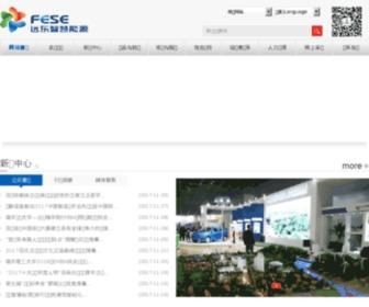 600869.com - 三普药业