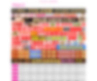 600nnnn.com - 足交
