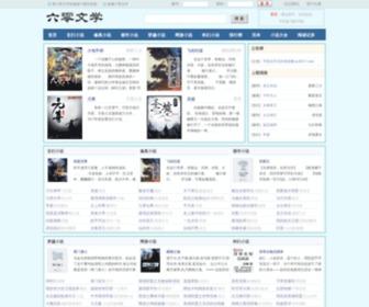 60355.com - 六零文学-爱文学,爱小说,就上60355.com