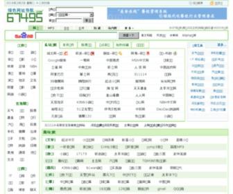 67495.com - TestPage184
