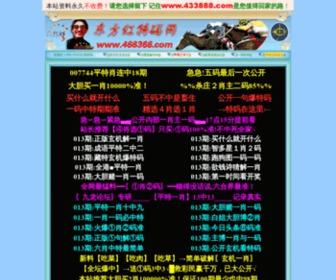 766577.com - 百合心水论坛 - 欢迎阁下访问!