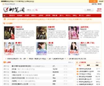 7cct.com - 聊笔阁 - 无弹窗广告小说免费阅读