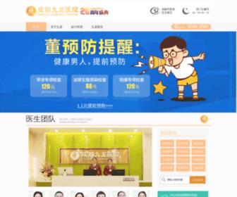 80899999.com - 成都男科医院|成都妇科医院|成都人流医院-成都九龙医院【官网】