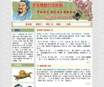 81yiyuan.org - 81文化艺术中心