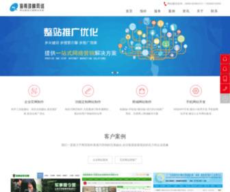 86898.com - 海口网站建设,海口网站制作,海口网页设计-海南琦峰网络科技有限公司
