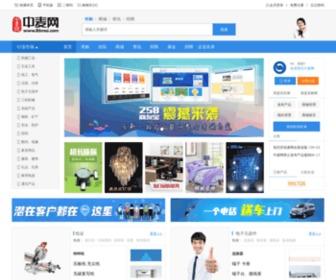 86mai.com - 中国麦网_中国领先的B2B电子商务平台、B2B网上贸易网站