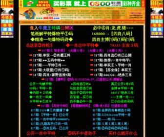 888300.com - 牛魔王提供:香港马会开奖结果|澳门葡京赌侠|管家婆彩图|香港挂牌|