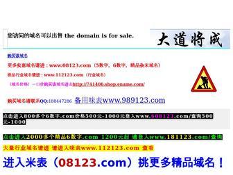 888598.com - 外链代发,外链外包,代发英文链接-外链代发网888598.com【上海】