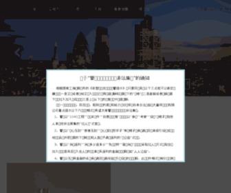 91datong.com - 大童保险经纪